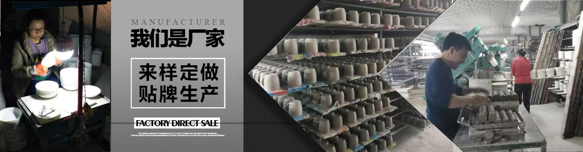 陶瓷水杯定制厂家-唯奥陶
