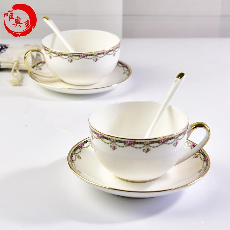 定制骨瓷欧式咖啡杯碟 下