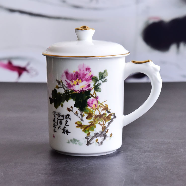 骨瓷大号茶杯 陶瓷带盖会
