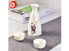 骨瓷厂家批发骨质瓷酒壶