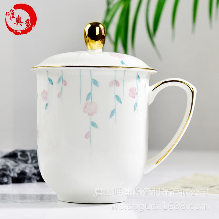 办公茶水杯 手绘创意盖杯