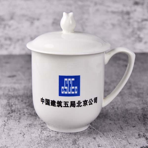 骨瓷水杯 咖啡奶茶杯 创意