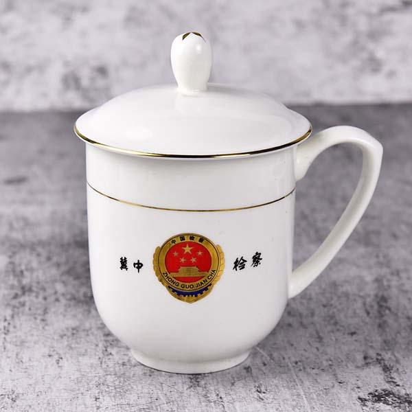 定制各种骨瓷广告杯 咖啡