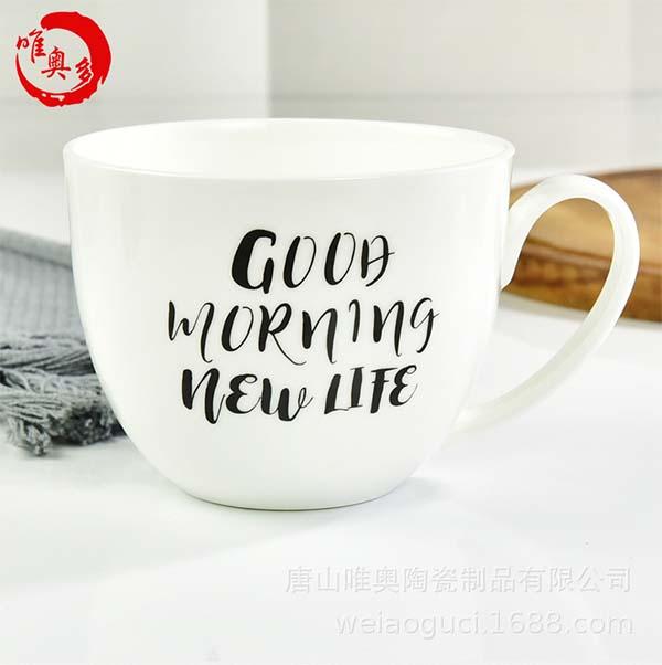 骨瓷大容量早餐杯 牛奶燕