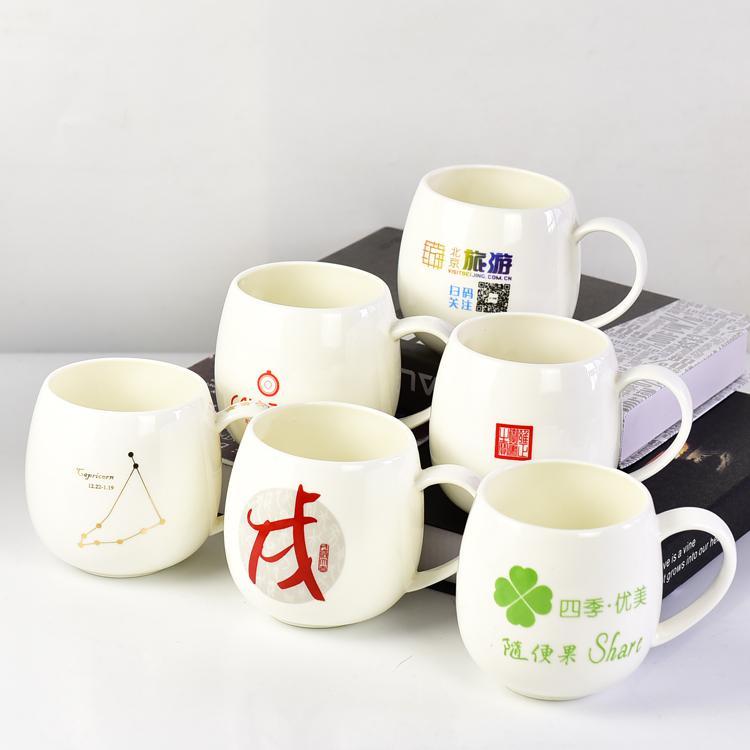 客户定制陶瓷广告肚水杯