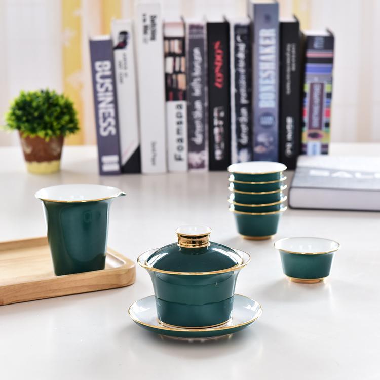 绿釉骨瓷茶具套装
