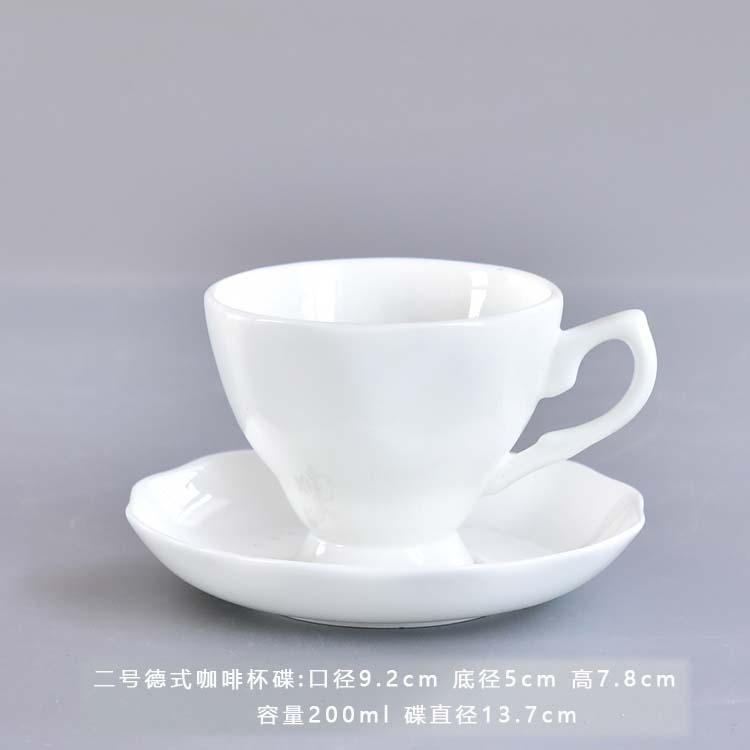 骨瓷咖啡杯开模定制