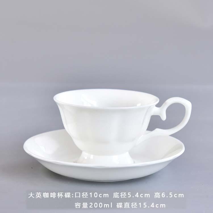 各式骨瓷咖啡杯定制