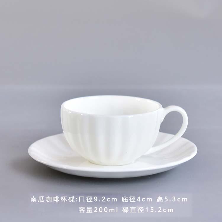 骨瓷咖啡杯定制